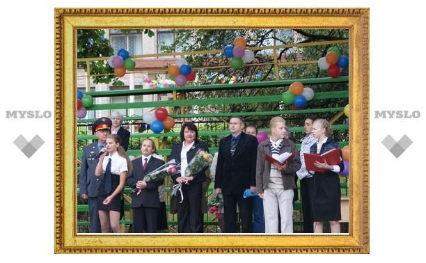 Алиса Толкачева поздравила гимназистов