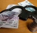 Деньги коррупционеров будут перечисляться в Пенсионный фонд страны