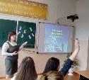 В онлайн-уроках по финграмотности приняли участие 4600 тульских школьников