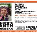 В Богородицком районе пропала 86-летняя пенсионерка