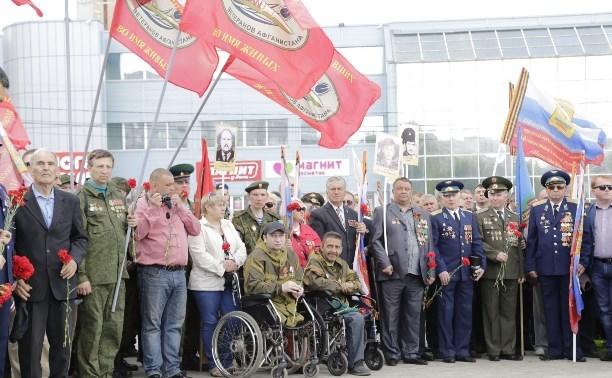 В Туле отметят День ветеранов боевых действий Тульской области