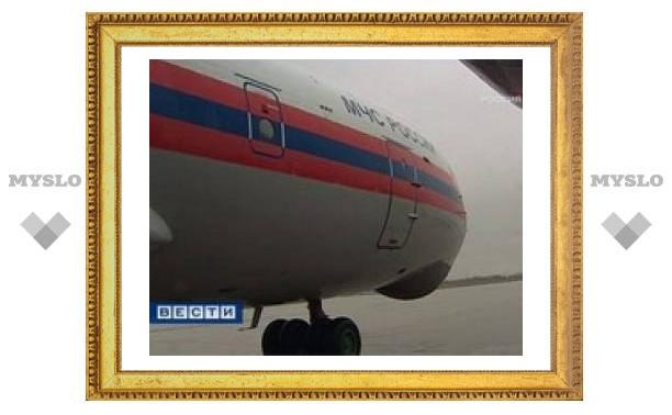 Пострадавшие во Вьетнаме россияне прибылы в Москву