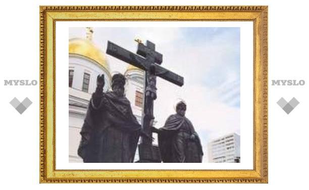 В Туле отмечают день памяти равноапостольного Кирилла