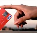 Сотрудница микрофинансовой организации воровала деньги с банковских карт клиентов