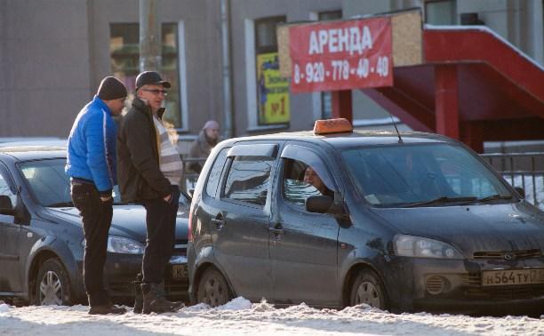 В Белгороде суд наложил запрет на работу мобильного приложения такси Maxim