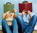 Россияне предпочитают читать любовные романы