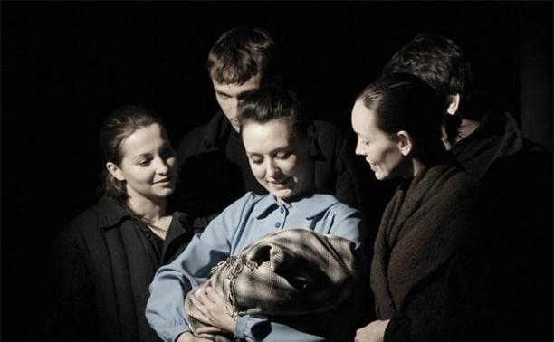 Туляков приглашают на кастинг в камерный драмтеатр