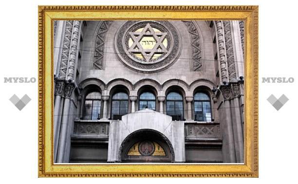 В аргентинском Google заблокировали антисемитские подсказки