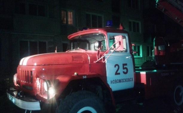 Два пожара зафиксировано в Новомосковске за ночь