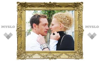 Германика сняла сериал о любви