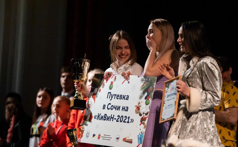 Путевку на фестиваль «КиВиН-2021» получила тульская команда «Совершенно верно»