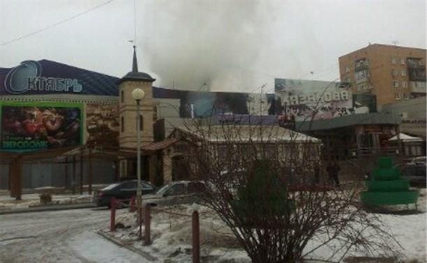 Загорелся КРК «Казанова»