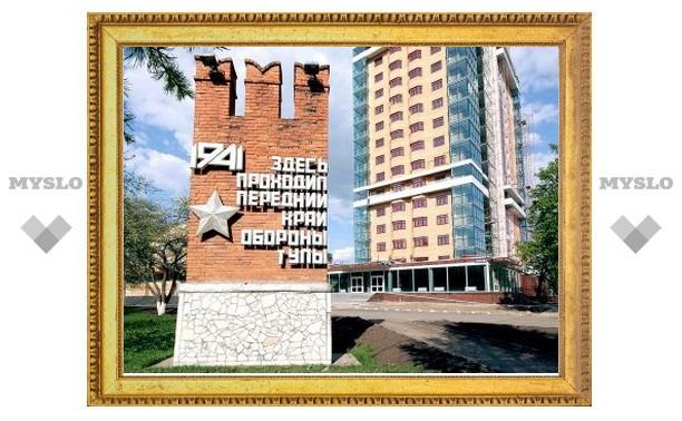 Важность героической обороны города обсудили на форуме в Туле