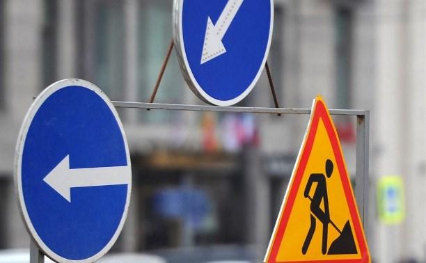 На улице Вересаева в Туле 16 мая ограничат движение транспорта