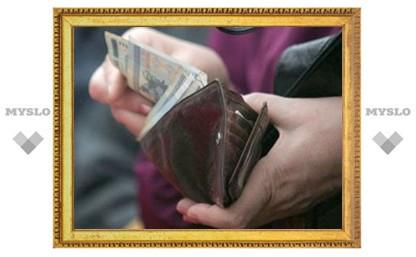 Тульским бюджетникам повысят зарплату?