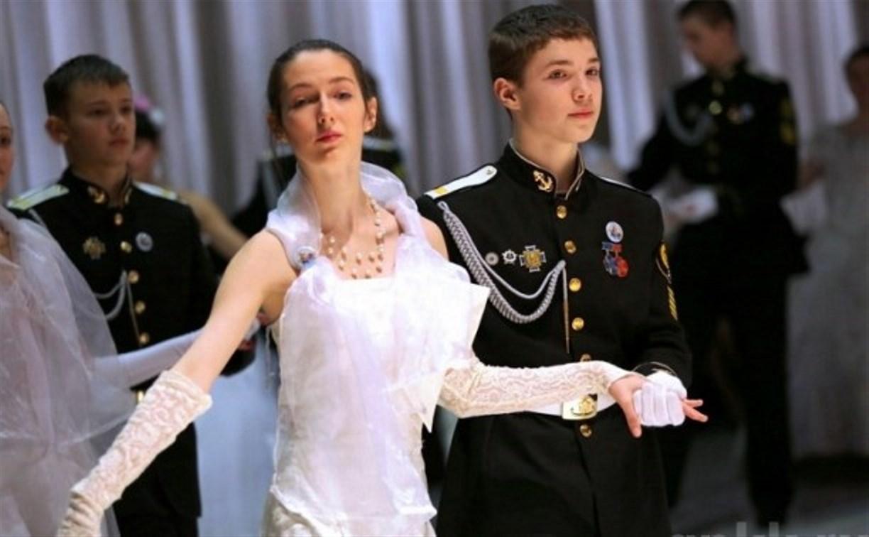«Отчизны верные сыны» станцуют на кадетском балу