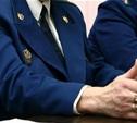 Прокурор Узловского района посоветовал чиновникам внимательнее относиться к обращениям граждан