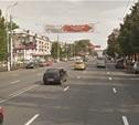 Сити-менеджер Тулы дал распоряжение снять все лишние перетяжки с улиц города
