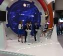 «Полема» инвестирует в Тульскую область 1 млрд рублей и создаст 60 рабочих мест