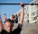 В Туле пройдет турнир по дворовым видам спорта