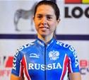 Тульская велосипедистка стартовала в международной гонке