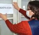 В Тульской области введены новые меры санитарно-эпидемиологической безопасности