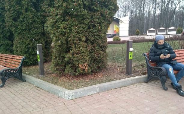 В Белоусовском парке Тулы появились станции зарядки мобильников
