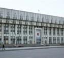 У аппарата тульского правительства новый начальник управления делами