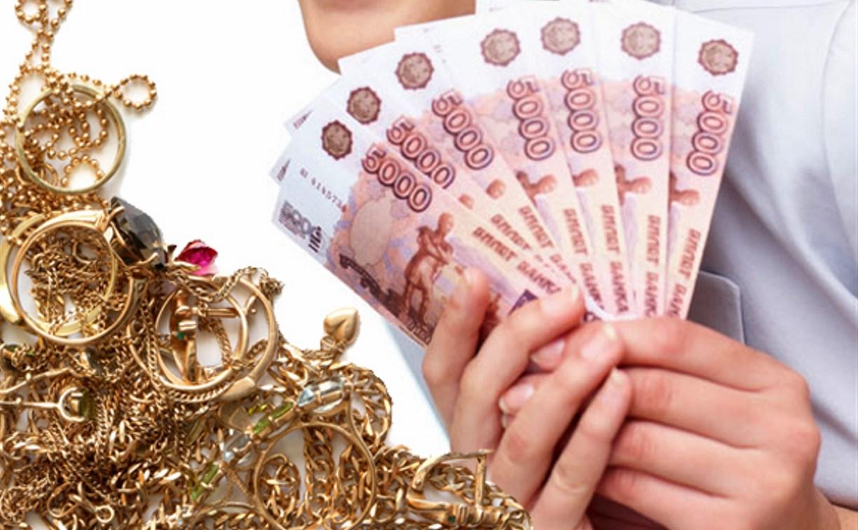 В первом квартале 2017 года в Тульской области ломбарды выдали 547 млн рублей