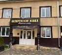 «Лазаревская лавка» открывает собственную школу