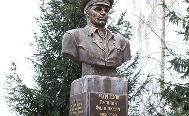 Памятник Василию Маргелову останется на своем месте
