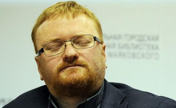 Милонов предлагает запретить «развратный» туризм