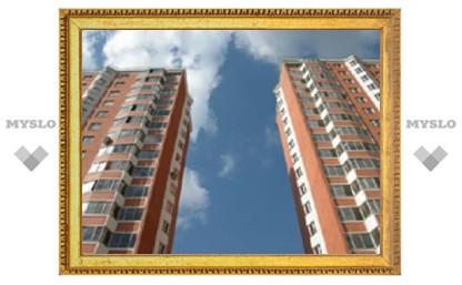 В Донском построят новый микрорайон
