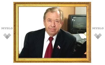 Скончался Василий Стародубцев - депутат Государственной Думы РФ