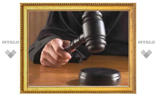 В Тульской области судят педофила