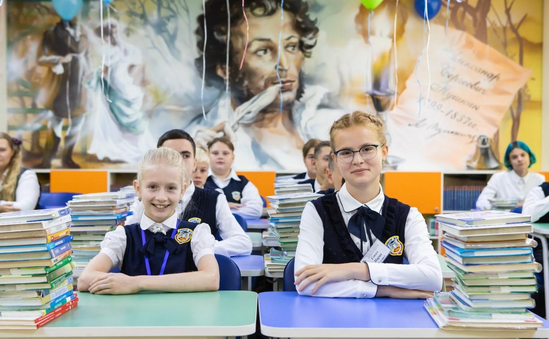 В Туле отметили День знаний: большой фоторепортаж