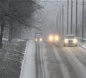 Тульская область заняла 27 место в рейтинге безопасности дорог
