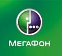 Назначен новый руководитель Тульского регионального отделения компании «МегаФон»