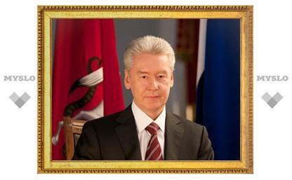 Собянину разрешили не отчитываться за Лужкова