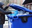 В Тульской области регоператоры предоставят новые скидки по «мусорной строке»