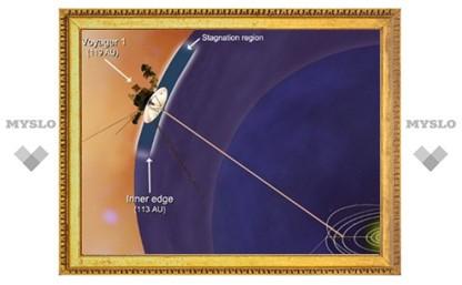 """""""Вояджер 1"""" добрался до последнего рубежа Солнечной системы"""