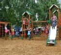 В одном из дворов Белёва появился современный спортивно-игровой комплекс