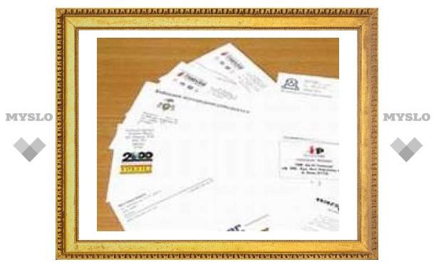 Тульских коммунальщиков забросали поддельными письмами