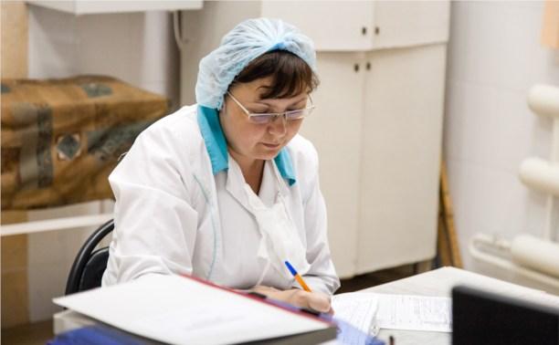 Туляки начали получать справки о стоимости лечения в больницах