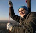 Пилот Андрей Кульков стал первым на Кубке области по воздухоплавательному спорту