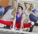 В Туле начались соревнования по спортивной гимнастике