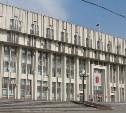 В приёмной правительства Тульской области пройдут консультации для жителей