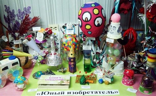 В Туле проходит выставка творческих работ «Юный изобретатель»