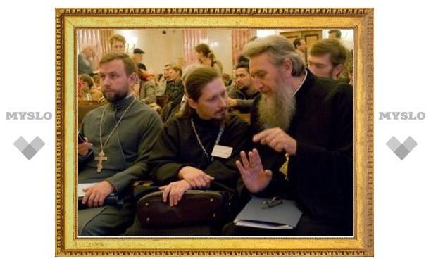Ученые и богословы обсуждали в Москве проблемы общности, общения и общины