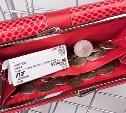 В Туле рецидивист украл кошелёк у посетительницы супермаркета